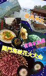Collage 2013-08-15 22_49_36.png